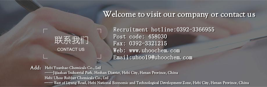 Contact HR