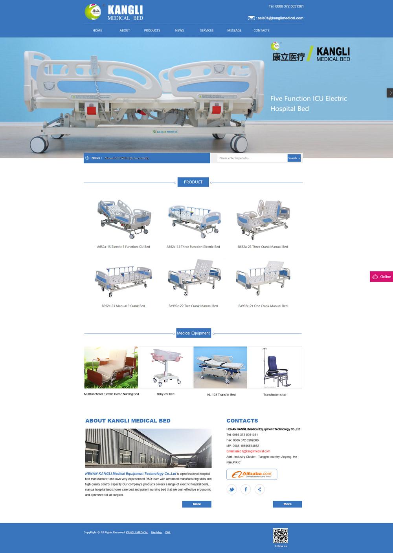 HENAN-KANGLI-Medical-Equipment-Technology-Co.jpg