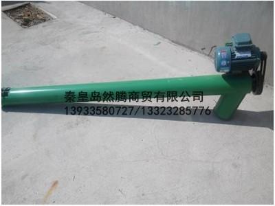粮食 饲料螺旋提升机采用优质电机.jpg