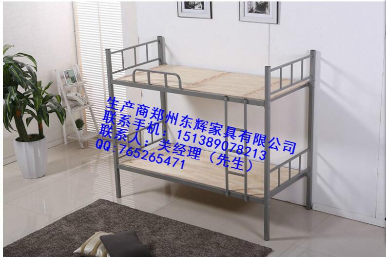 东辉床 (7).jpg