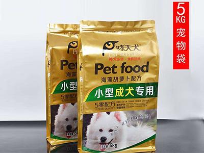 宠物食品包装袋|宠物食品包装袋-厦门市汇盈印刷包装有限公司