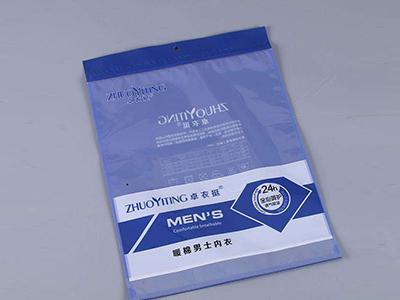 服装包装袋|服装包装袋-厦门市汇盈印刷包装有限公司
