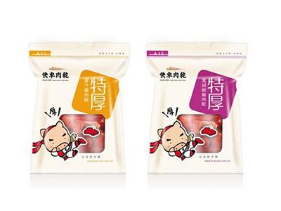 生鲜冻品包装袋|生鲜冻品包装袋-厦门市汇盈印刷包装有限公司