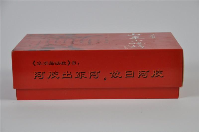 山东小媳妇包装盒_【重庆印刷公司】