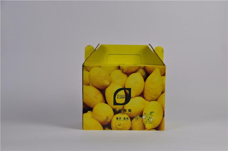 汇达柠包装盒_【重庆印刷公司】
