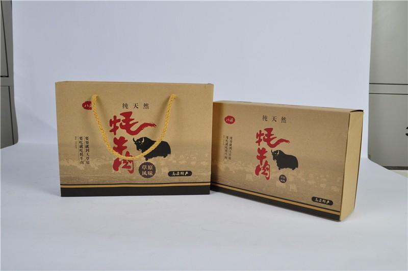 耗牛肉包装盒_【重庆印刷公司】