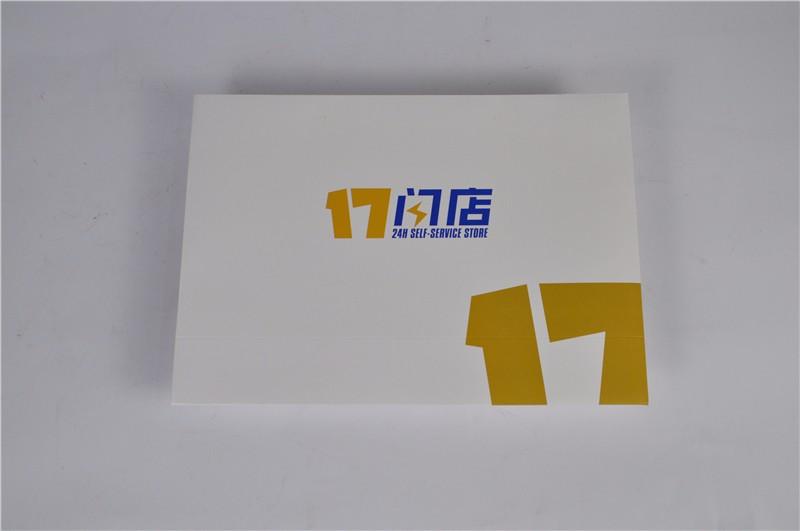 17闪电手提袋_【重庆印刷公司】