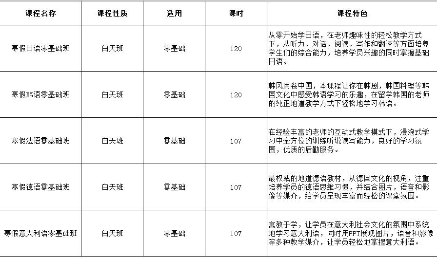 54F48583C1793D72E5F89E6AEA87D465.png