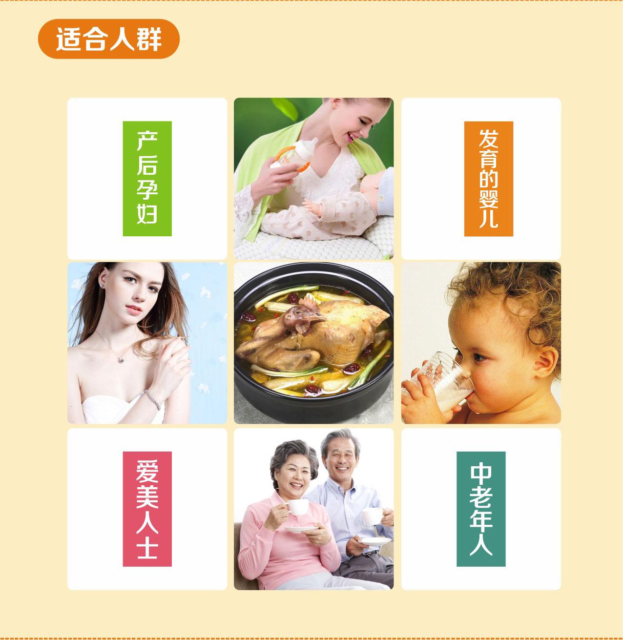 生江老鸡|特色产品-罗定生江原始蛋鸡养殖有限公司