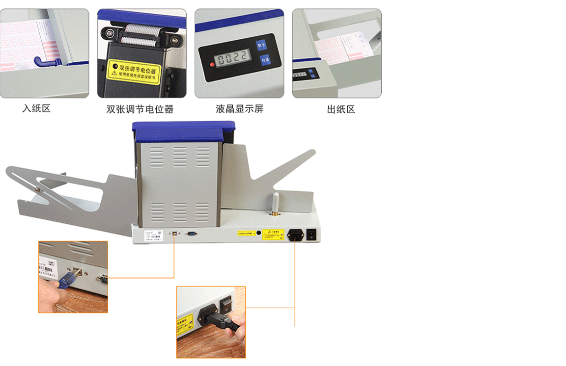 重庆光标阅读机提供 光标阅读机厂家选择|新闻动态-河北文柏云考科技发展有限公司