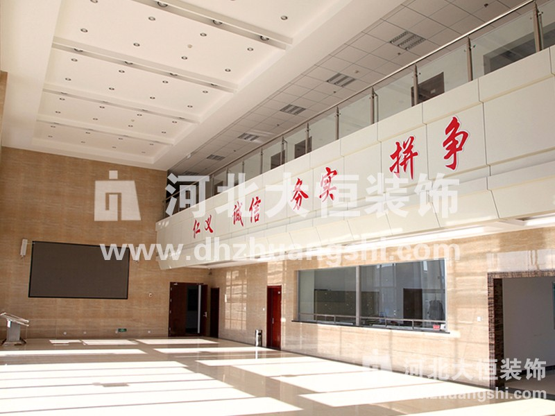 卢龙县国土局办公楼装修工程|公共空间装修案例-河北省大恒装饰工程股份有限公司