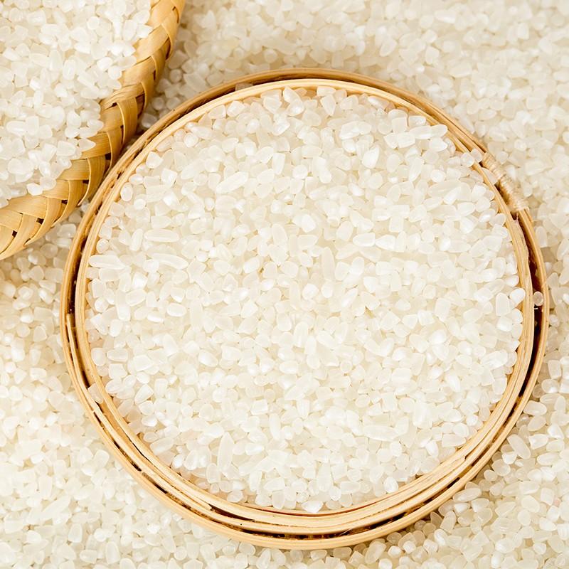 御贡大米有机东北宝宝老人粥米农家优质稻花香0.5kg|基地御贡-壹定发手机客户端