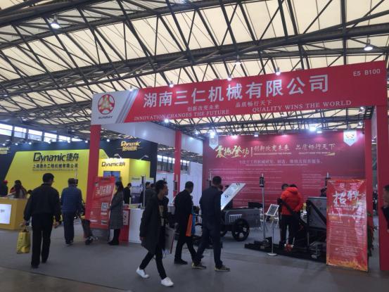 上海展会1.jpg