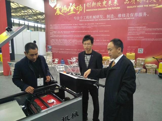 上海展会5.jpg