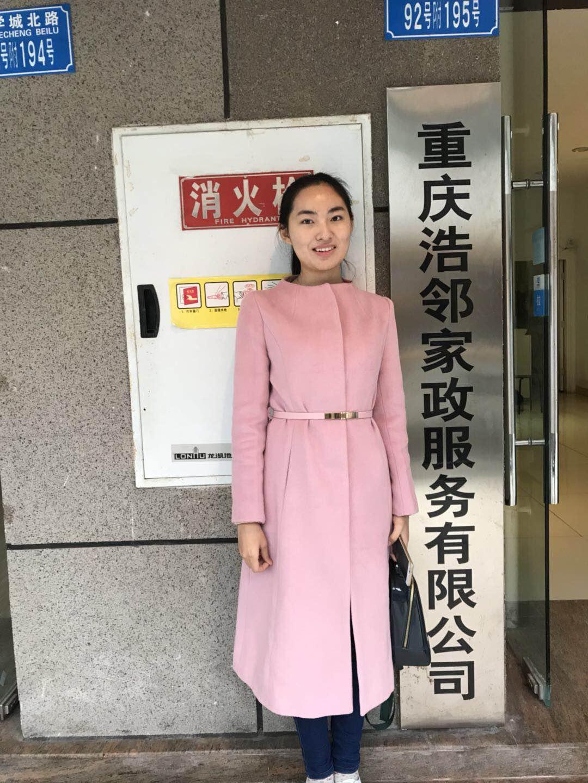 初級住家育嬰師|育嬰師-重慶浩鄰家政服務有限公司