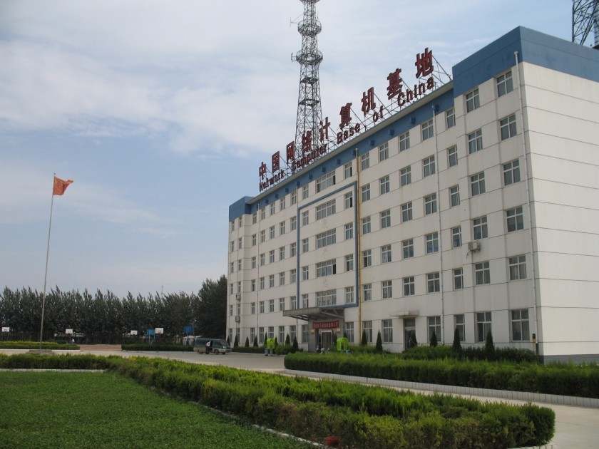 宁强县阅卷机器 阅卷机器销售厂家|新闻动态-河北文柏云考科技发展有限公司