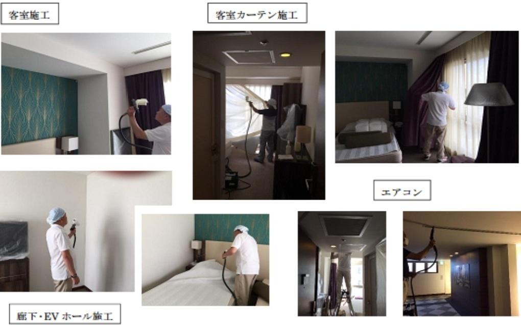 室内净化.jpg