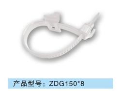 ZDG150 8.jpg