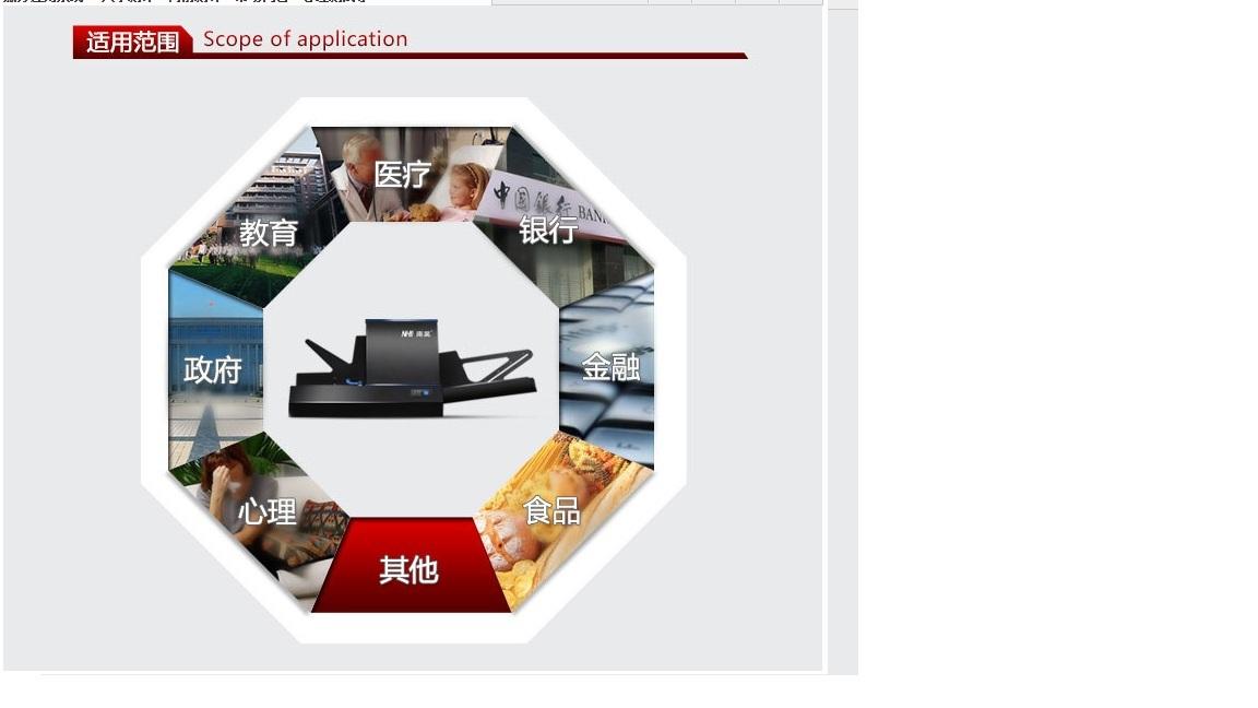 定边县阅读机选购 阅读机厂家可信赖|行业资讯-河北省南昊高新技术开发有限公司