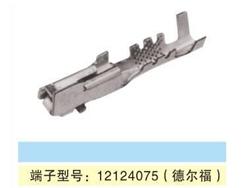 12124075(德爾福).jpg