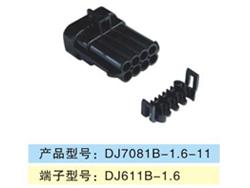 DJ7081B-1.6-11.jpg