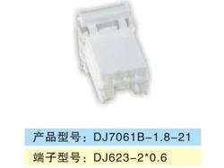 DJ7061B-1.8-21.jpg