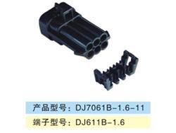 DJ7061B-1.6-11.jpg