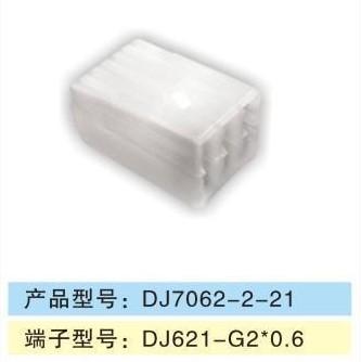 DJ7062-2-21.jpg