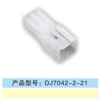 DJ7042-2-21.jpg