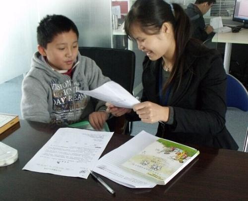 小學家教一對一上門補課服務.jpg