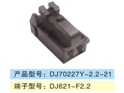 DJ70227Y-2.2-21.jpg