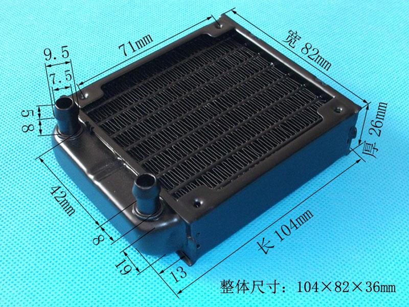 PL180A铝排6.jpg