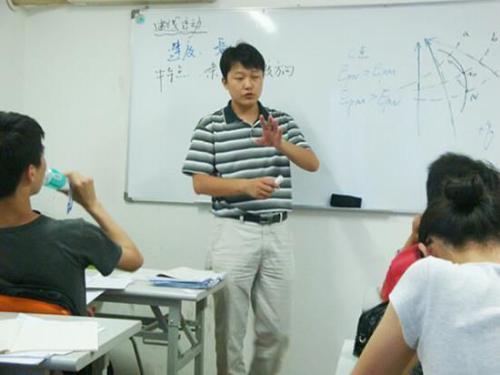 化學補習班|文化-重慶浩鄰家政服務有限公司