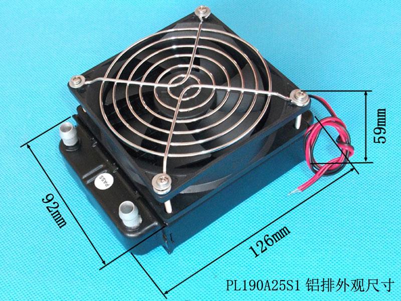 PL190A铝排11.jpg