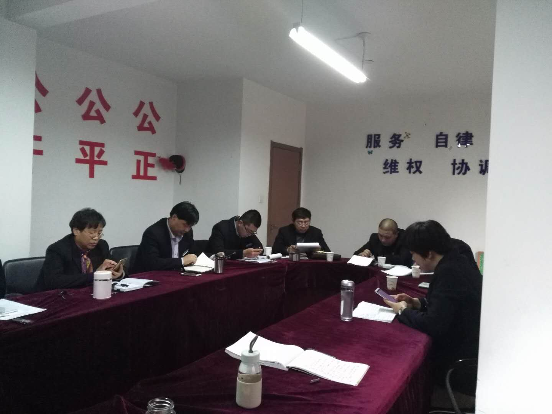 学习新颁布的《河南省物业管理条例》|公司新闻-安阳市博大物业管理有限责任公司
