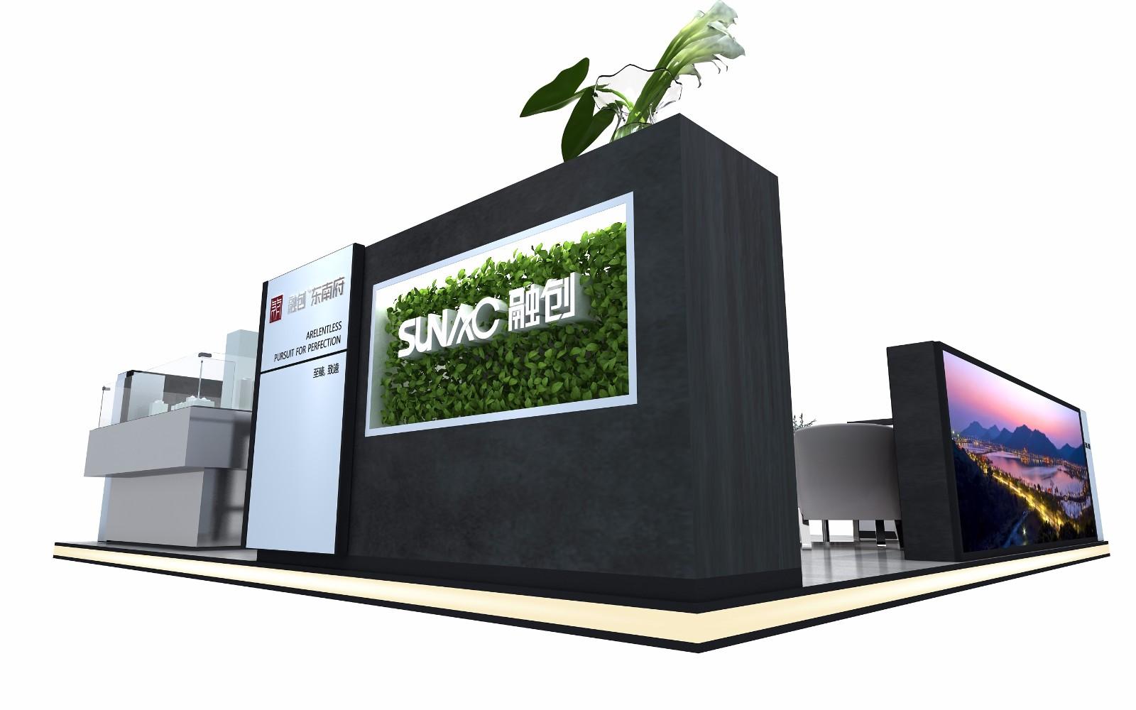 融创SM展台 商场展台-厦门市嘉维世纪会展服务有限公司