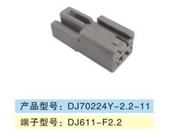 DJ70224Y-2.2-11.jpg