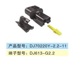 DJ70220Y-2.2-11.jpg