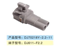 DJ70218Y-2.2-11.jpg