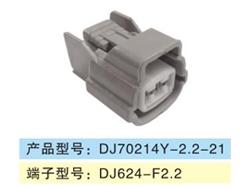 DJ70214Y-2.2-21.jpg