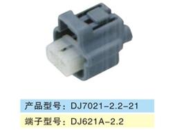 DJ7201-2.2-21.jpg