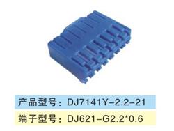 DJ7141Y-2.2-21.jpg