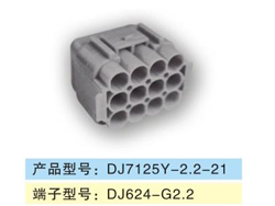 DJ7125Y-2.2-21.jpg