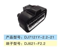 DJ7121Y-2.2-21.jpg