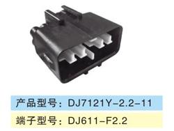 DJ7121Y-2.2-11.jpg