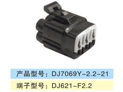 DJ7069Y-2.2-21.jpg