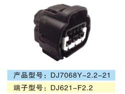 DJ7068Y-2.2-21.jpg