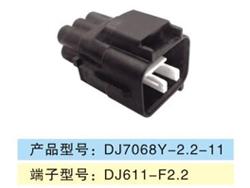 DJ7068Y-2.2-11.jpg