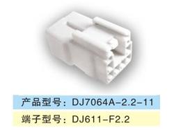 DJ7064A-2.2-11.jpg