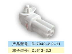 DJ7042-2.2-11.jpg